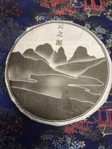 2020 Jingmai Mountain Sheng